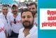 Uygur: Parti üyesi her isim aday olabilir